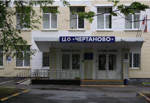 Центр спорта и образования «Чертаново»