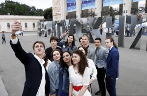 Московские выпускники в Парке Горького