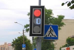 Светофор в Южном округе Москвы