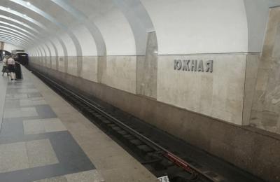 "На станции метро ""Южная"""