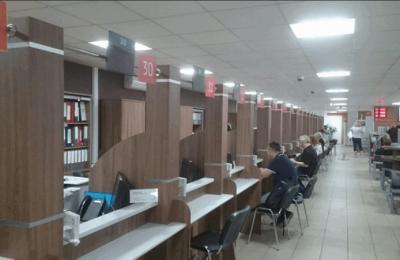 В Центре госуслуг «Мои документы» в районе Чертаново Северное