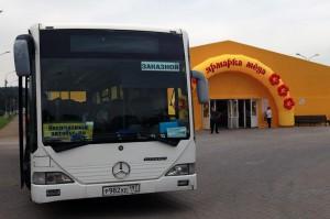 Для посетителей ярмарки меда в Коломенском организовали бесплатный маршрут автобуса