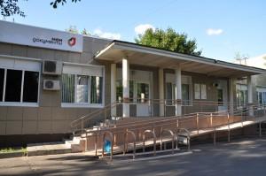 Центр госуслуг в Южном округе