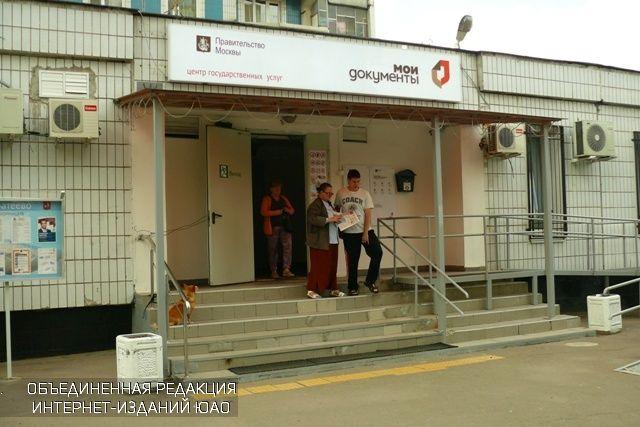 Посетители «Моих документов» района Чертаново Северное сейчас могут получить консультацию юриста