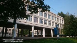 Школа № 1623