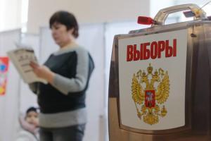 Процесс выборов в Москве будут контролировать наблюдатели