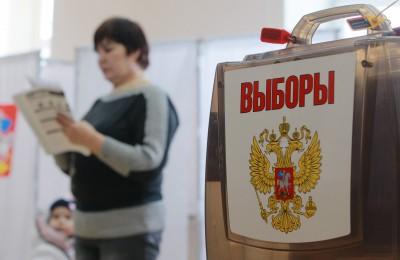 Мосизбирком отметил существенное снижение голосования по открепительным