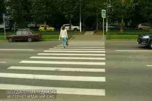 Пешеходный переход в Южном округе