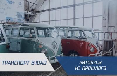 Более 300 раритетных экспонатов жители и гости столицы могут увидеть в музее «Московский транспорт»