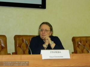 Первый заместитель руководителя Департамента труда и соцзащиты Москвы Ольга Грачева
