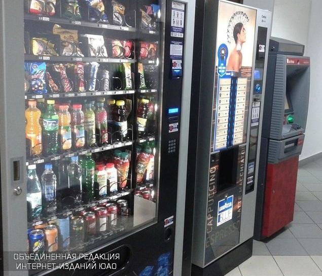 Настанциях метро Южного округа установят вендинговые автоматы