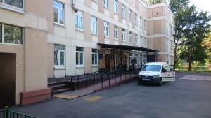 Детская городская поликлиника № 129 филиал № 2