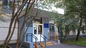 Городская поликлиника № 2 филиал № 2