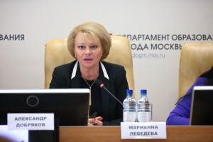Директор Городского методического центра Марианна Лебедева
