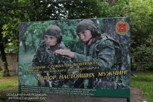 На юге Москвы работает несколько военторгов