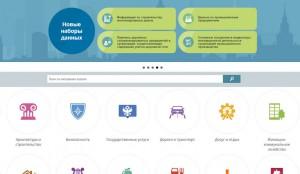 Портал открытых данный правительства Москвы
