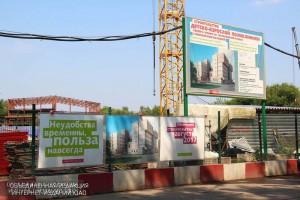 Участок строительства новой поликлиники