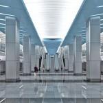 Проект станции ТПК Деловой центр