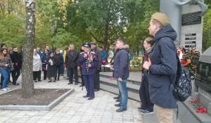 Выступление Георгия Сибиренко на митинге
