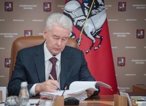 Сергей Собянин рассказал об улучшении транспортной ситуации в Москве