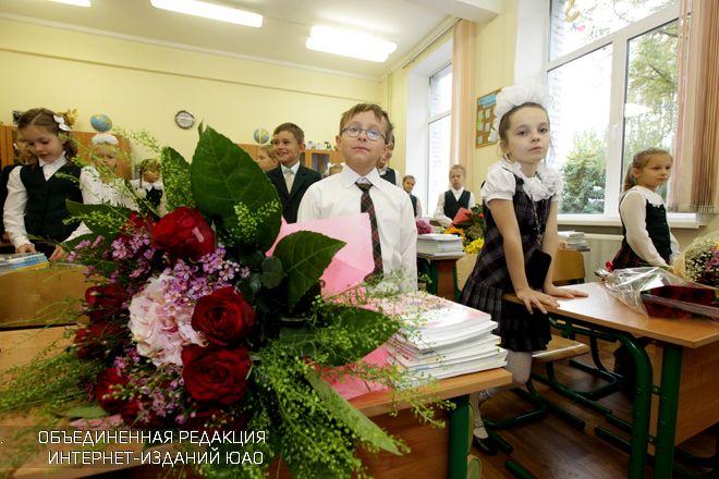 Ученики московских школ составили портрет современного классного руководителя