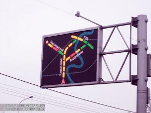 Информационные табло на дорогах начали предупреждать водителей об аварийных участках