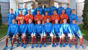 Сборная России U-17 по футболу