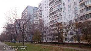 Жилые дома в районе Чертаново Северное