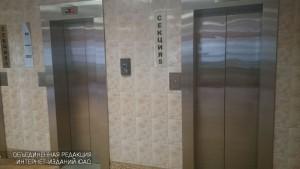 Новые лифты в районе Чертаново Северное