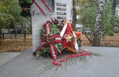 Мемориал погибшим летчикам