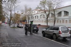 С ноября в Москве резидентные парковочные разрешения можно будет оформить на три года