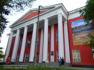 Московский областной театр юного зрителя (МОГТЮЗ)