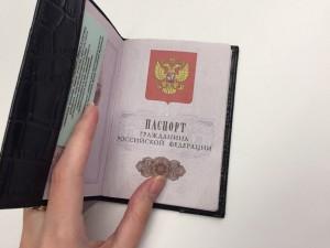 О необходимости заменить документы жителям столицы напомнит «Мосробот»