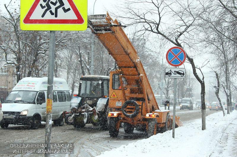 «Желтый» уровень опасности объявлен в столице России из-за снега | Новые Округа