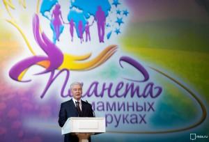 Сергей Собянин поздравил матерей Москвы с предстоящим праздником