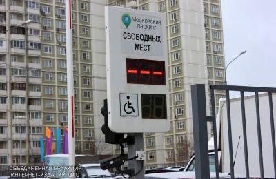 Плату за парковку в Москве повысят на 133 самых загруженных улицах