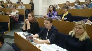 На конференции учителей