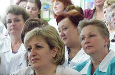 Несколько медработников из ЮАО получили награды на церемонии открытия ассамблеи «Здоровье Москвы»