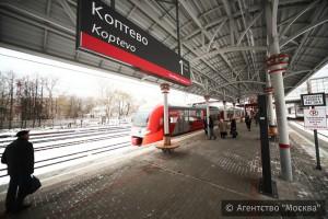 "Станция МЦК ""Коптево"""