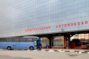 Международный автовокзал Южные ворота