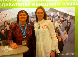 Василиса Ватуева (справа)