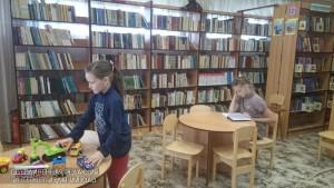В библиотеке №151