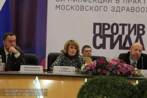 Заместитель руководителя Департамента здравоохранения столицы Елена Хавкина на конференции