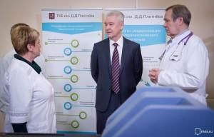 Сергей Собянин рассказал об оказании высокотехнологичной медицинской помощи в столичных клиниках