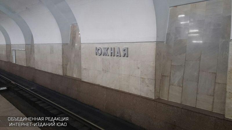 Столичное метро поздравит всех влюбленных музыкой истихами