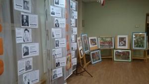 Выставка конкурса рисунков