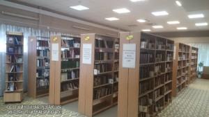 Библиотека в районе