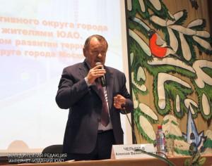 Префект Южного округа Алексей Челышев на встрече с жителями