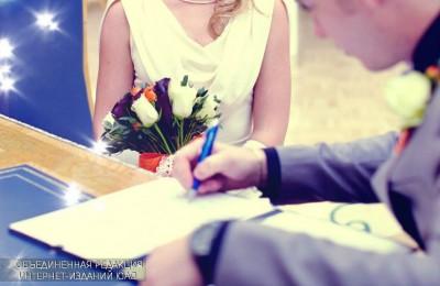 Впервые в одном из ЗАГСов ЮАО в новогодние праздники можно будет зарегистрировать брак