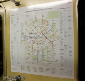 Схема линий московского метрополитена